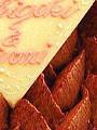 四角チョコウェディング